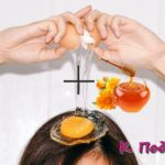 Маска для волос с яйцом и медом - 4 популярных рецепта